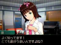 とても歌がうまい(笑)天海春香さん